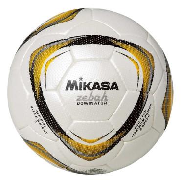 Voetbal Mikasa Dominator Geel - Wit