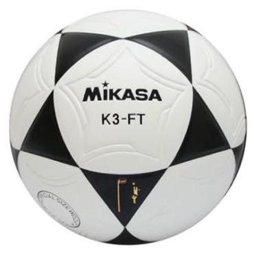 Korfbal Mikasa K3-FT Zwart - Wit