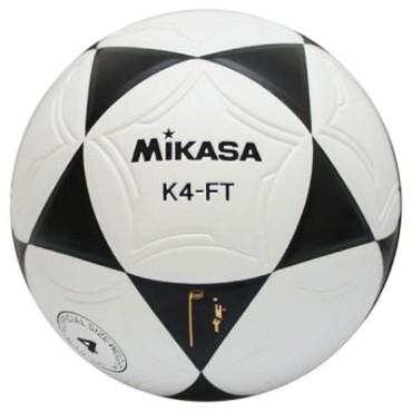 Korfbal Mikasa K4-FT Zwart - Wit